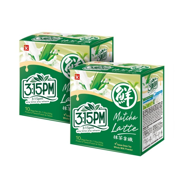 3:15pm Milk Tea – Matcha Latte (20 bags)